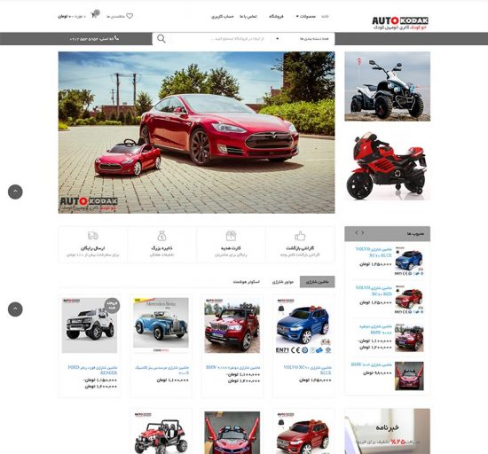 autokodak.com