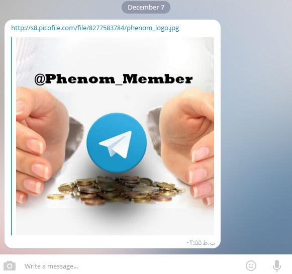 اضافه کردن عکس به متن در تلگرام